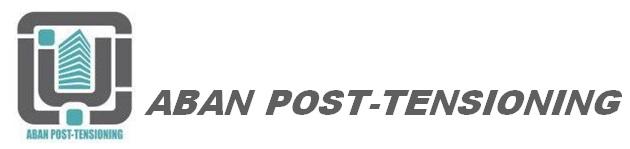 شرکت پیش تنیده آبان
